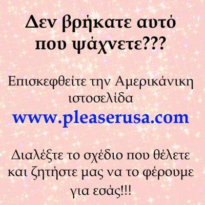 www.pleaserusa.com ΜΠΟΤΕΣ - ΜΠΟΤΑΚΙΑ / BOOTS Aroma  sex shop - Άμεση αποστολή - Ετοιμοπαράδοτα προϊόντα |