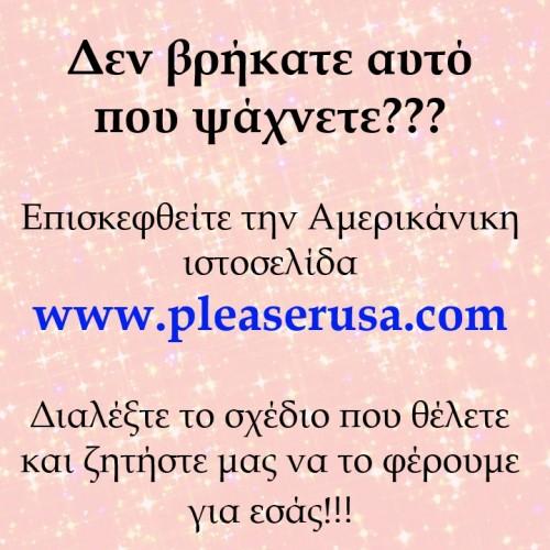 www.pleaserusa.com
