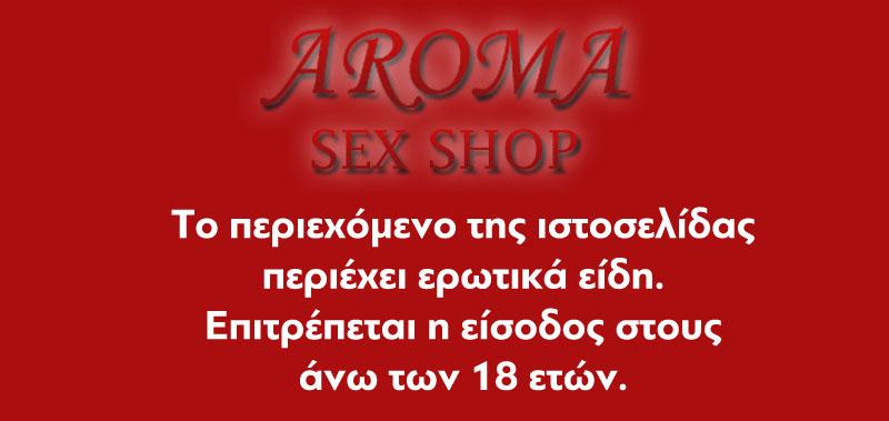 Aroma Sexshop